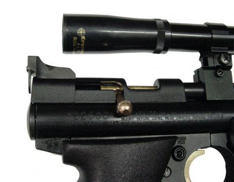 Air gun Crosman 2250B 5.5 mm